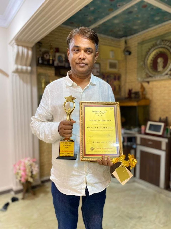 निर्देशक रंजन सिंह को मिला इस साल सात अवार्ड