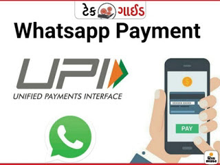 Follow these easy steps to transfer funds from WhatsApp in a matter of seconds