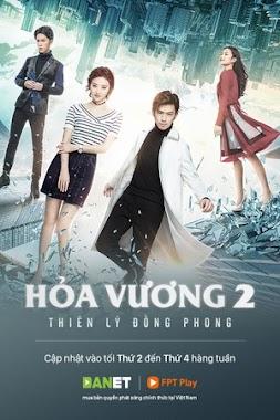 Hỏa Vương 2 Thiên Lý Đồng Phong