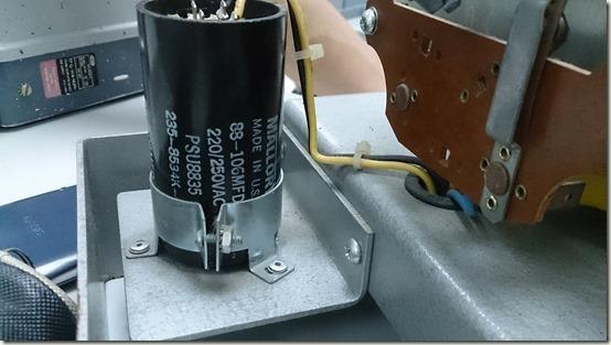 Capacitor of capacitor-start motor