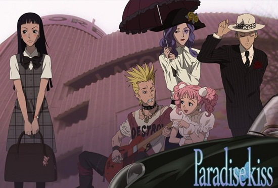 Paradise Kiss anime