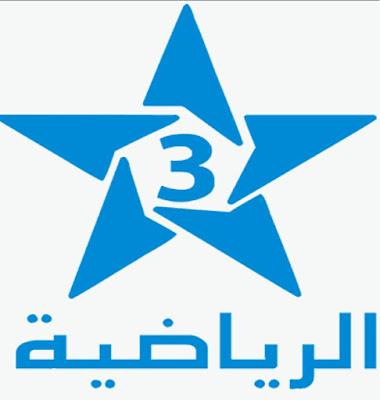 تردد قناة الرياضية المغربية Fréquence arriyadia HD على كل الأقمار الصناعية بالجودة العالية