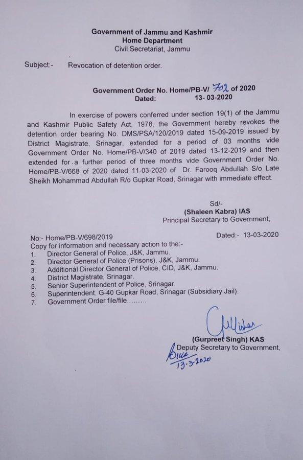 former cm Farooq Abdullah To Be Released soon, PSA against him revoked KPP