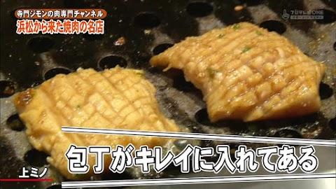 寺門ジモンの肉専門チャンネル #31 「大貫」-0486.jpg