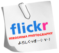 flickr Hiroshima photography