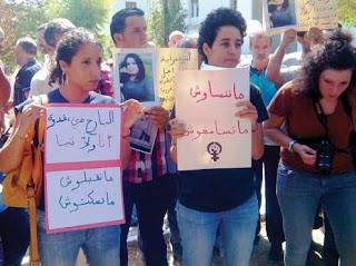 Amira Merabet : «Son assassin doit répondre de son crime odieux»