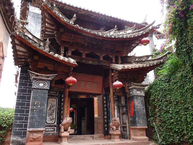 Demeure historique .Wu Family courtyard..  ENTREE