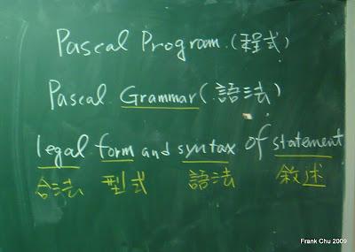 一個解析器(parser)決定敘述的語法和型式的正確性