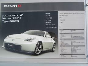 Fairlady Z Nismo version - 380RS Specs