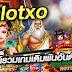 Play For Free With SlotXo Online Casino