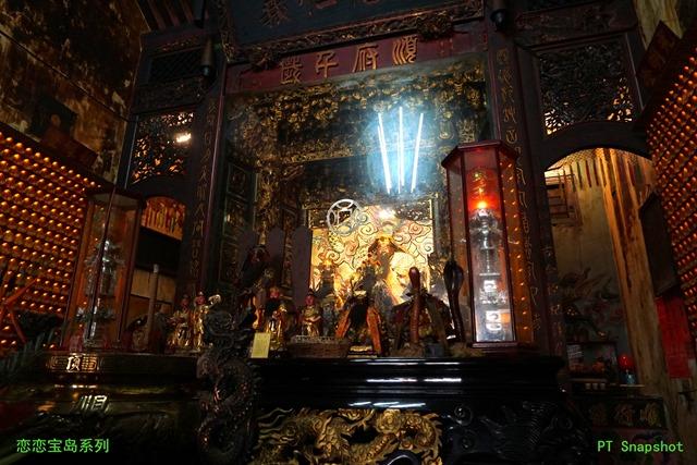 鹿港镇顺义宫
