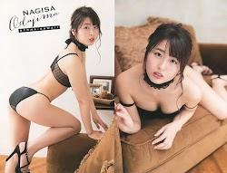 Odajima Nagisa 小田島渚