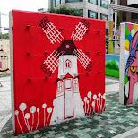 cool street art in Hongdae in Seoul, Seoul Special City, South Korea