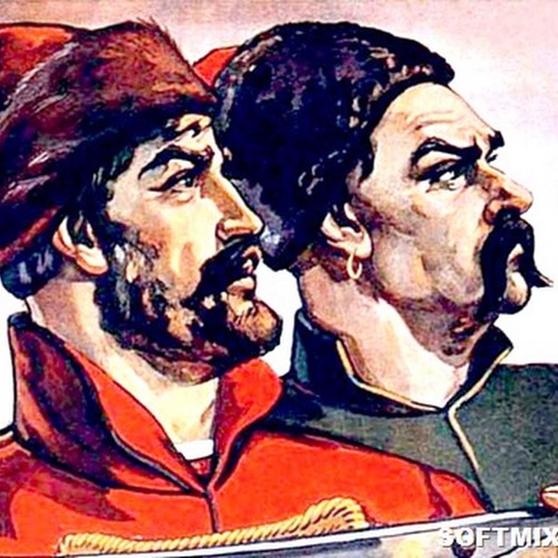 Как русские стали кацапами, а украинцы — хохлами