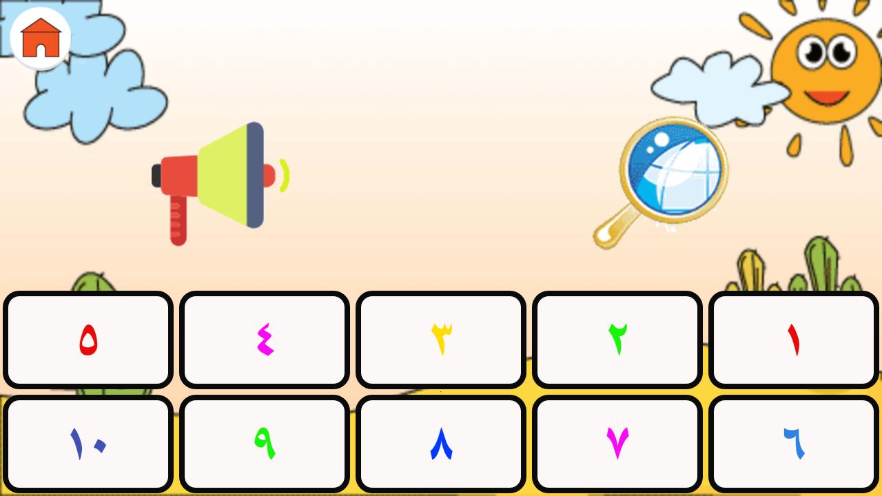 تعليم الارقام العربية الانجليزية للاطفال - (Android Apps ...