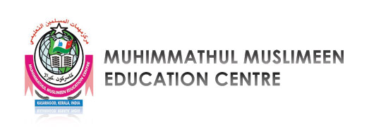 MUHIMMATHUL MUSLIMEEN EDUCATION CENTRE