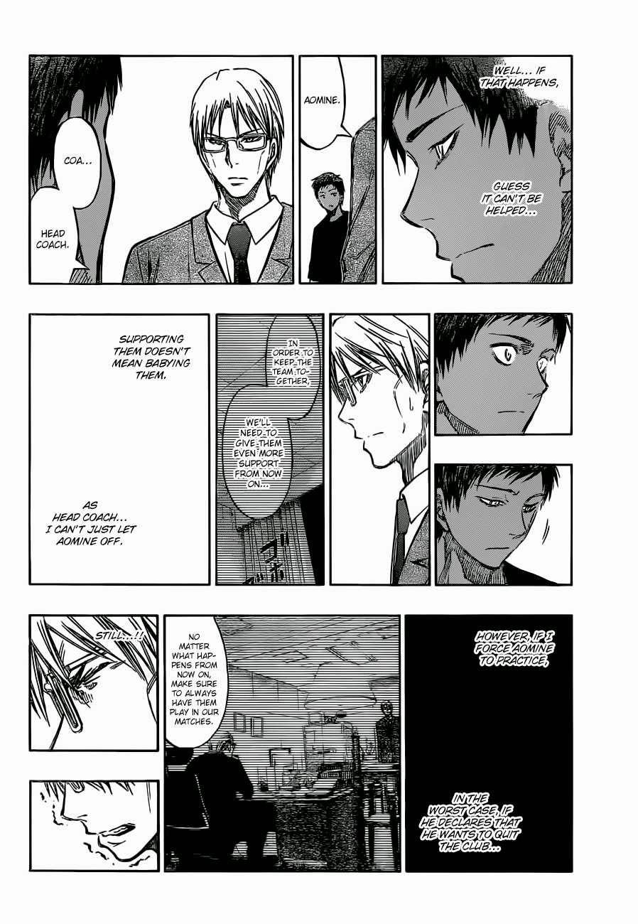 Kuroko no Basket Manga Chapter 220 - Image 12