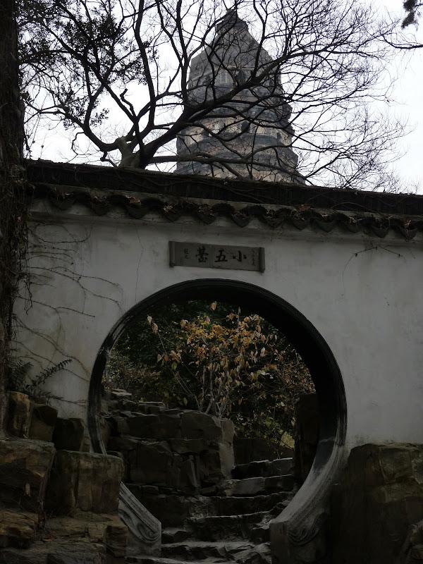 Chine.Shanghai et Suzhou - P1060016.JPG