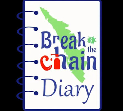 Rememberer root map- break the chain diary