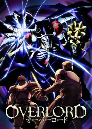 Overlord SS1- Overlord SS1