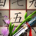 Sudoku Ronin icon