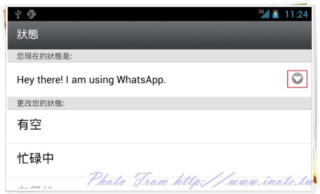 whatsapp 8
