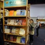 2015台北國際書展國立大學出版社聯展