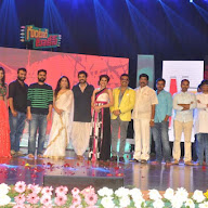 Guntur Talkies Audio Launch Photos