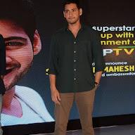 YuppTV Brand Ambassador Mahesh Babu