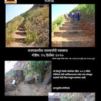 Rajgad-rajmarga-balekillamarga.jpg