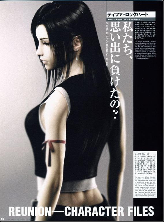 Final Fantasy VII Advent Children -Reunion Files-_854343-0020