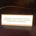 Острогожский краеведческий музей 006.jpg