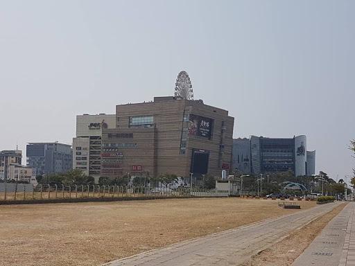 10D9N Taiwan Trip: Dream Mall, Kaohsiung