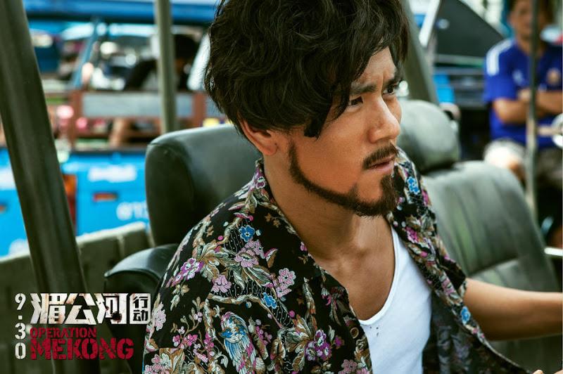 Operation Mekong China Movie