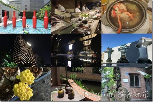 2017台中林酒店之旅