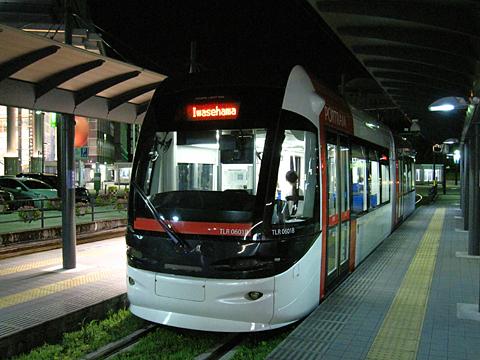 富山ライトレール 富山港線「ポートラム」 TLR0601
