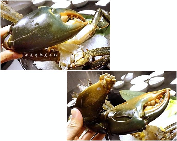 24 柊火鍋專門店