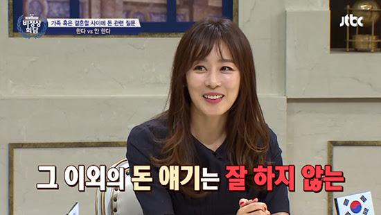 Moon Jung-hee gimnamgil