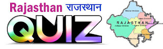 Rajasthan GK Online Test 2021