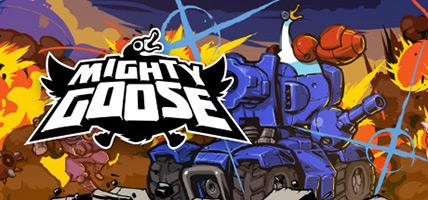 تحميل لعبة Mighty Goose