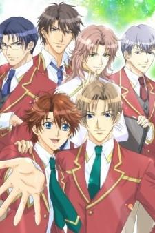 Gakuen Heaven - Heaven Academy (2006)