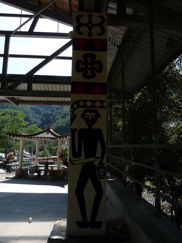 TAIWAN  5 days Around Taiwan Fevrier 2009 - autourdetaiwan%2B052.jpg