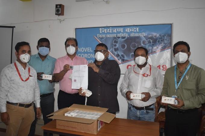 पिरामल ने जिला स्वास्थ्य समिति को दिए 160 ऑक्सीमीटर