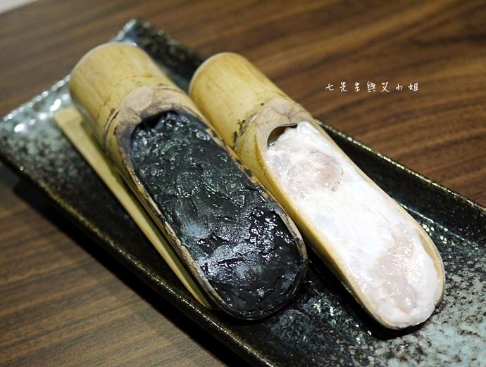 18 璞膳日式鍋物