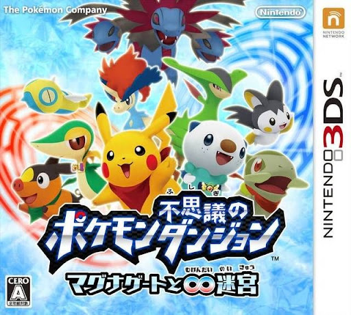 Pokemon no Fushigi no Dungeon: Magnagate to Mugendai no Meikyuu