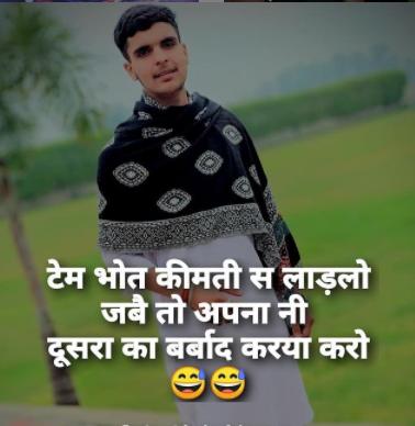 Haryanvi Attitude Quotes
