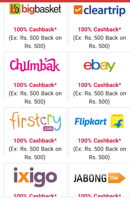 xerve 100% cashback on flipkart