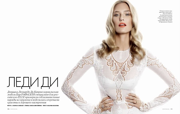 Bar Refaeli Elle Russia (March 2011):Best,Glamour0