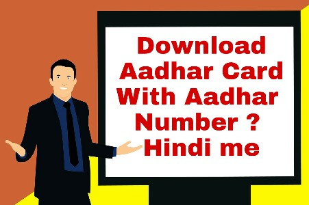 How To Download Aadhar Card With Aadhar Number ? Hindi me