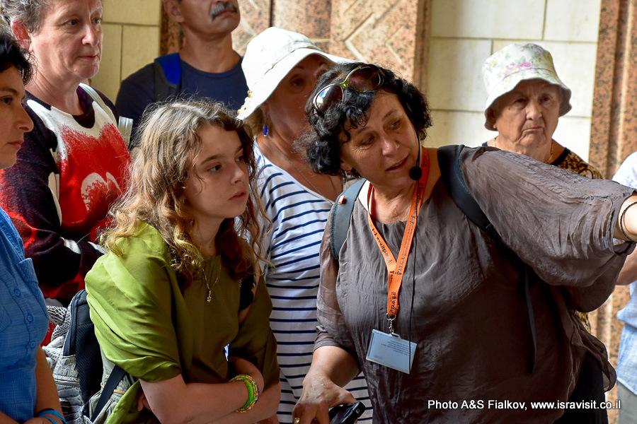 Гид в Израиле Светлана Фиалкова. Экскурсия в Назарете.